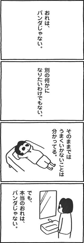 f:id:kazuhotel:20161027115316j:plain