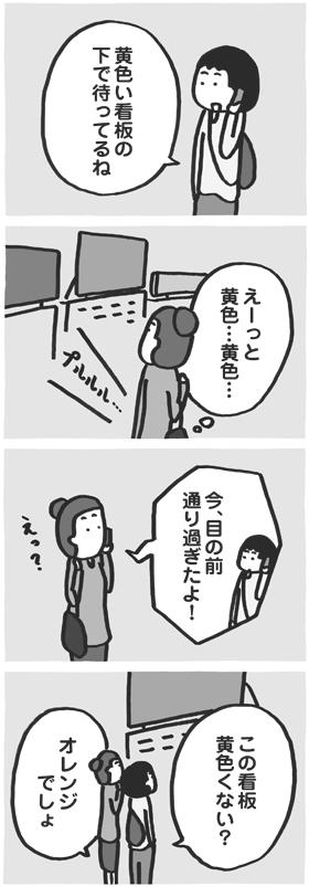 f:id:kazuhotel:20161028103318j:plain