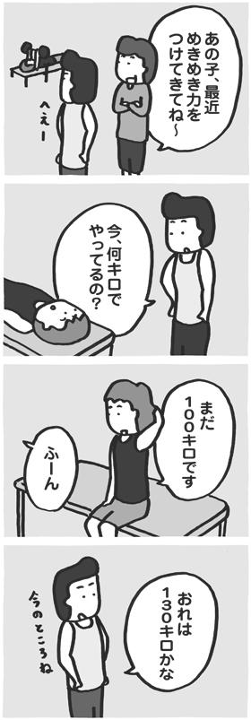 f:id:kazuhotel:20161029133147j:plain