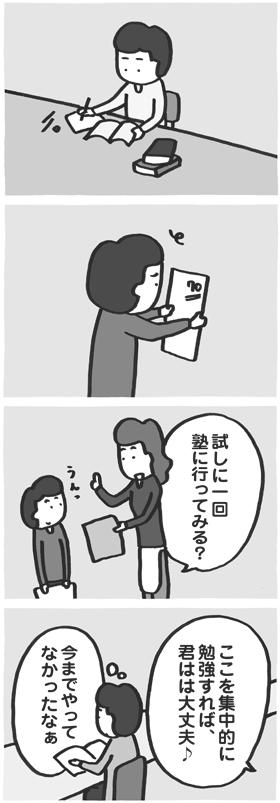 f:id:kazuhotel:20161031181448j:plain