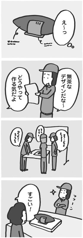 f:id:kazuhotel:20161102071820j:plain