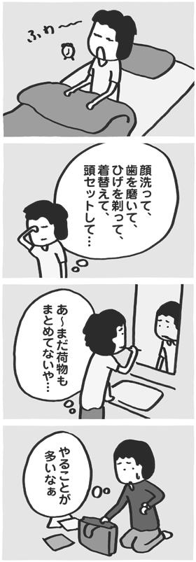 f:id:kazuhotel:20161102071911j:plain