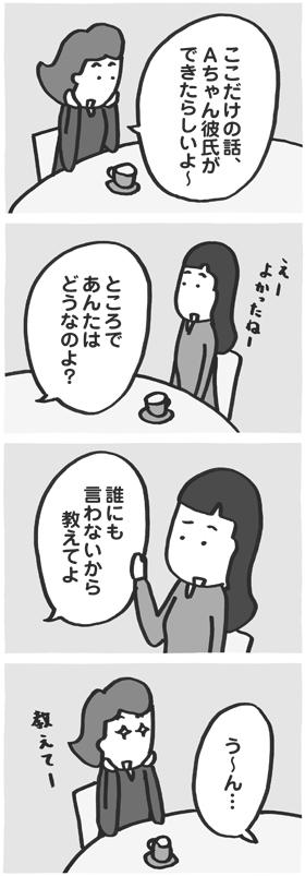 f:id:kazuhotel:20161102091201j:plain