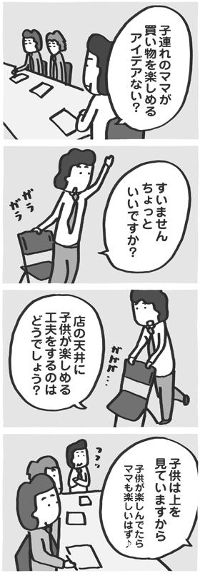 f:id:kazuhotel:20161102091321j:plain