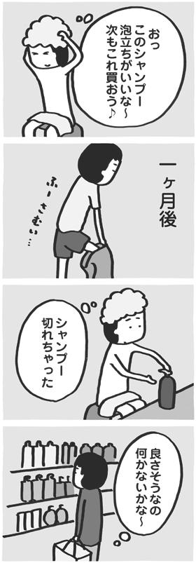 f:id:kazuhotel:20161102091503j:plain