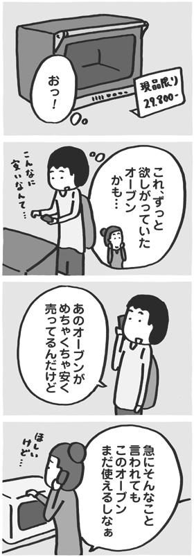f:id:kazuhotel:20161102091548j:plain