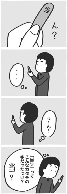f:id:kazuhotel:20161103130040j:plain