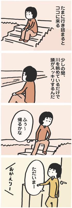 f:id:kazuhotel:20161103130120j:plain