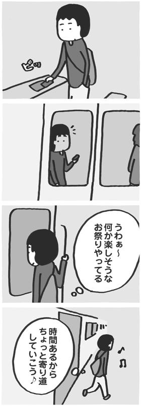 f:id:kazuhotel:20161103130213j:plain