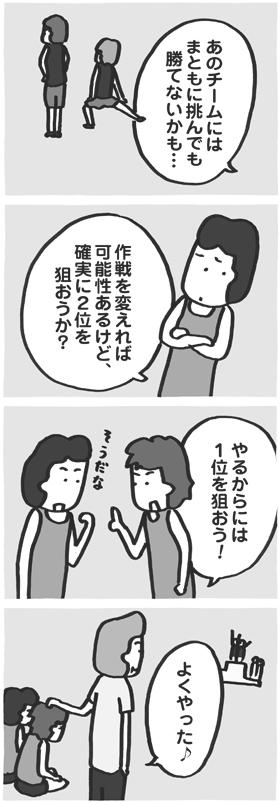 f:id:kazuhotel:20161103130244j:plain