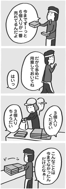 f:id:kazuhotel:20161104125935j:plain