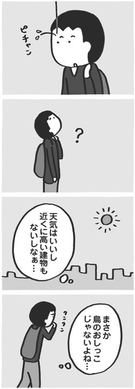 f:id:kazuhotel:20161104130017j:plain