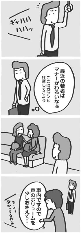 f:id:kazuhotel:20161104130053j:plain