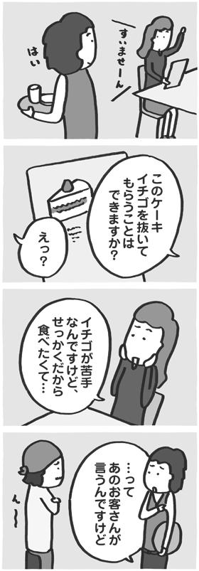 f:id:kazuhotel:20161104130125j:plain