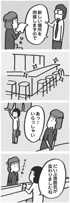 f:id:kazuhotel:20161105210945j:plain