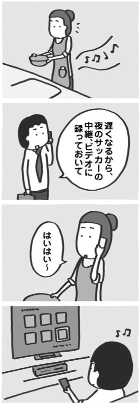 f:id:kazuhotel:20161114160920j:plain