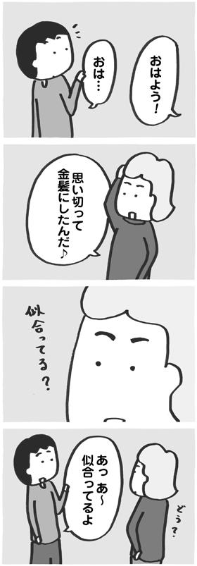f:id:kazuhotel:20161114161138j:plain