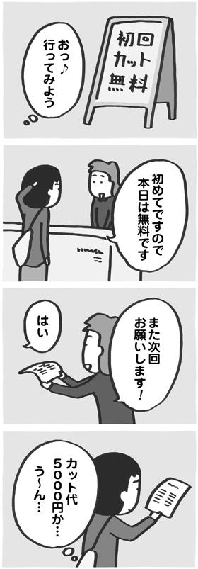 f:id:kazuhotel:20161114161250j:plain