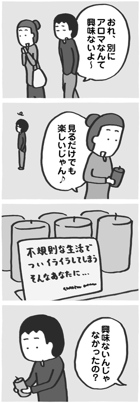 f:id:kazuhotel:20161115133820j:plain