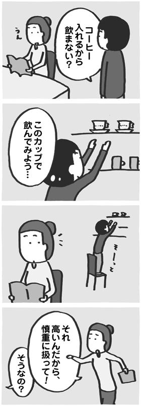 f:id:kazuhotel:20161115133952j:plain