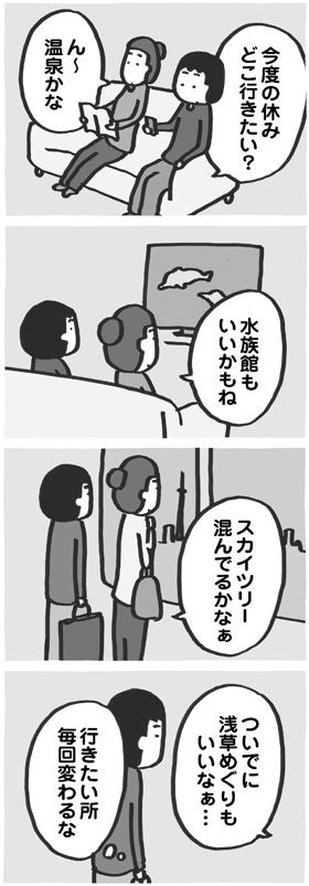 f:id:kazuhotel:20161115134034j:plain
