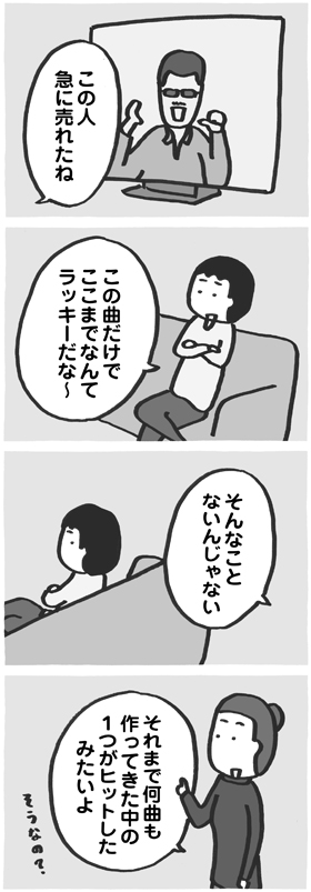 f:id:kazuhotel:20161115134112j:plain