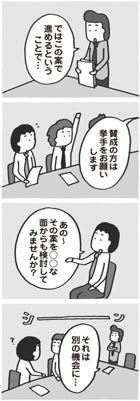 f:id:kazuhotel:20161203201006j:plain