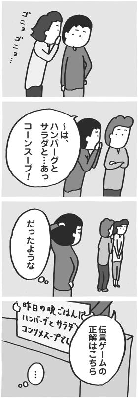 f:id:kazuhotel:20161203201135j:plain