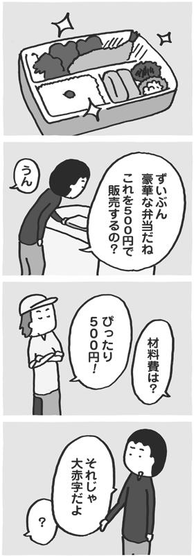 f:id:kazuhotel:20161203201313j:plain