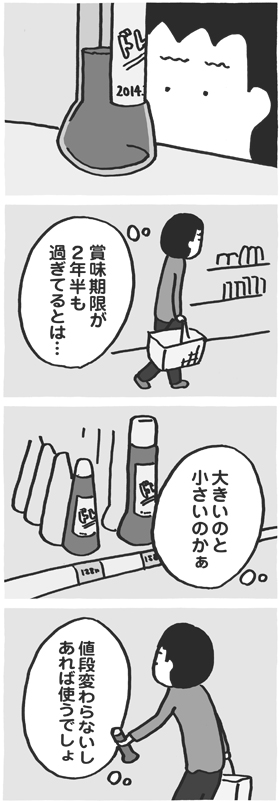 f:id:kazuhotel:20161203201403j:plain
