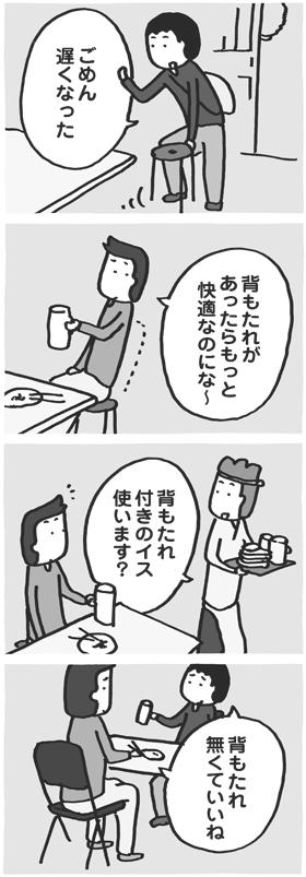 f:id:kazuhotel:20161203201457j:plain