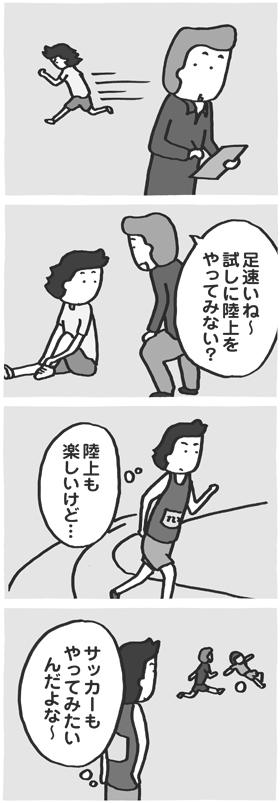 f:id:kazuhotel:20161207194938j:plain
