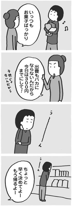 f:id:kazuhotel:20161207195153j:plain