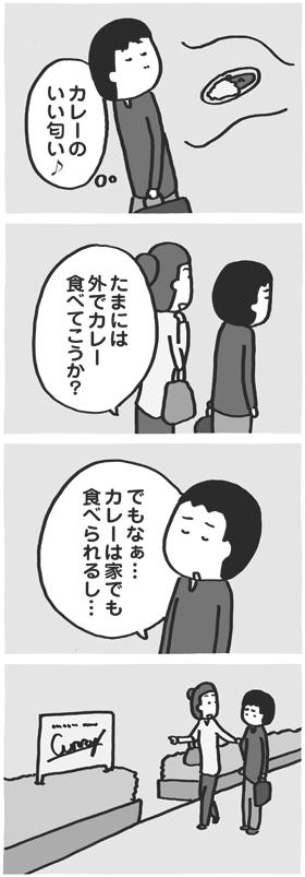 f:id:kazuhotel:20161207195233j:plain