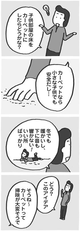 f:id:kazuhotel:20161207195316j:plain