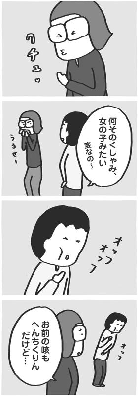 f:id:kazuhotel:20161207195400j:plain