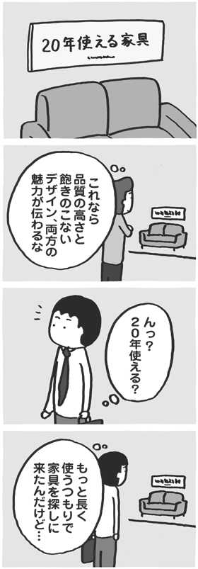 f:id:kazuhotel:20161216024843j:plain
