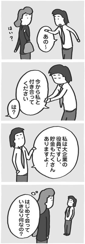 f:id:kazuhotel:20161216025012j:plain