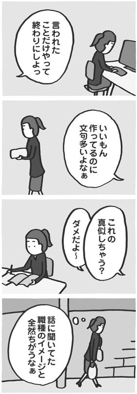 f:id:kazuhotel:20161216025100j:plain