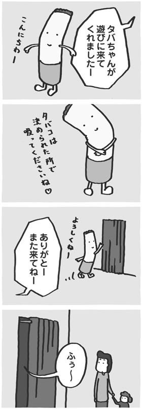 f:id:kazuhotel:20161216025215j:plain