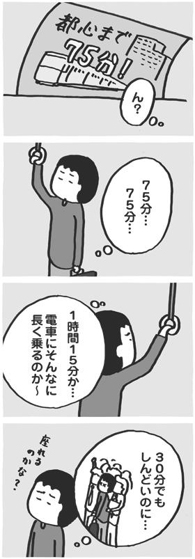 f:id:kazuhotel:20161216025508j:plain