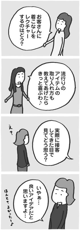 f:id:kazuhotel:20161223082517j:plain