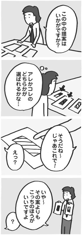 f:id:kazuhotel:20161223082719j:plain