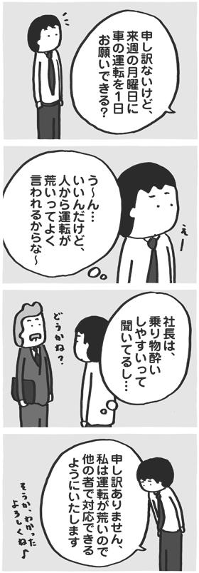 f:id:kazuhotel:20161223082845j:plain
