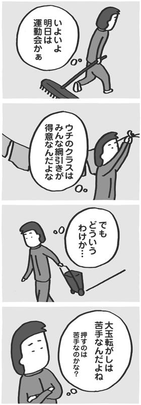 f:id:kazuhotel:20161223082931j:plain