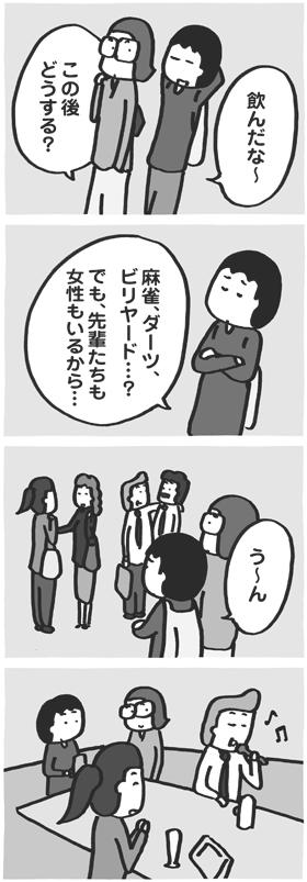 f:id:kazuhotel:20161223083341j:plain