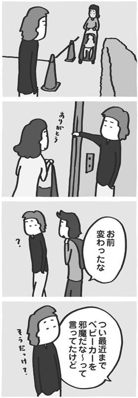 f:id:kazuhotel:20161223083504j:plain