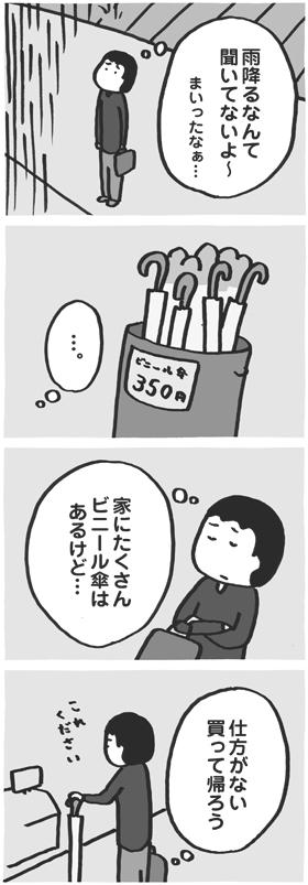 f:id:kazuhotel:20170103145438j:plain