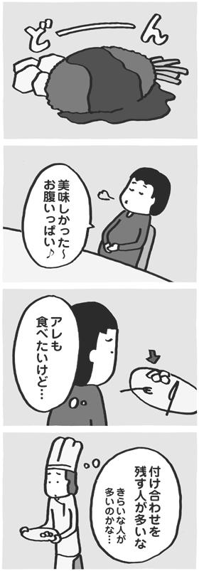 f:id:kazuhotel:20170103145543j:plain