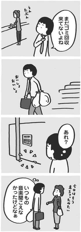 f:id:kazuhotel:20170106030238j:plain